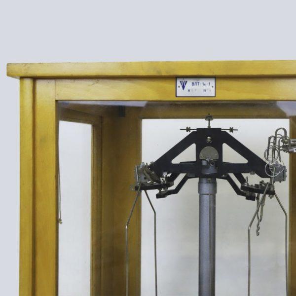 Весы аналитические лабораторные