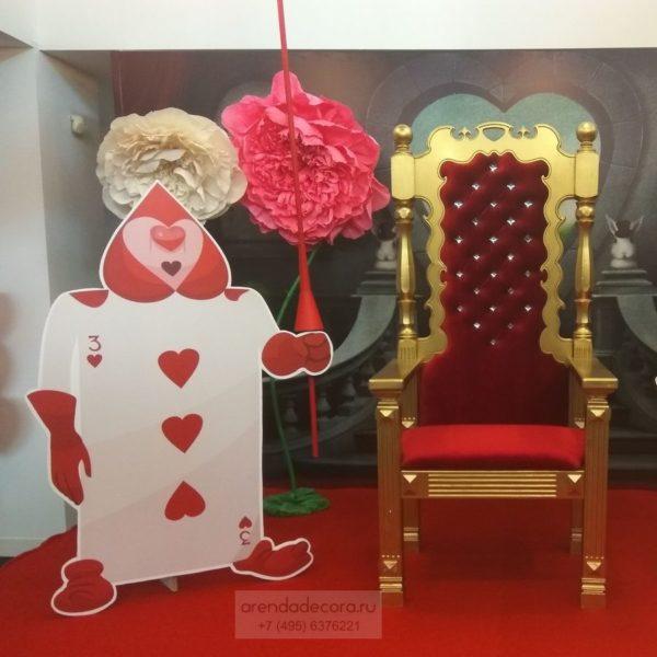 декорация трон в аренду