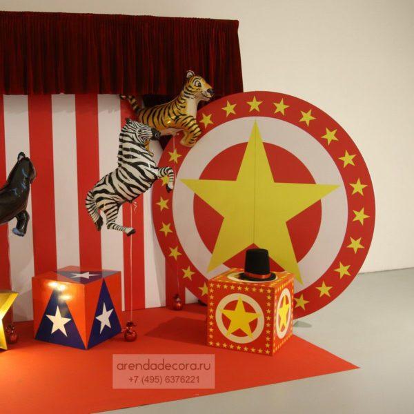 декорация цирковая мишень
