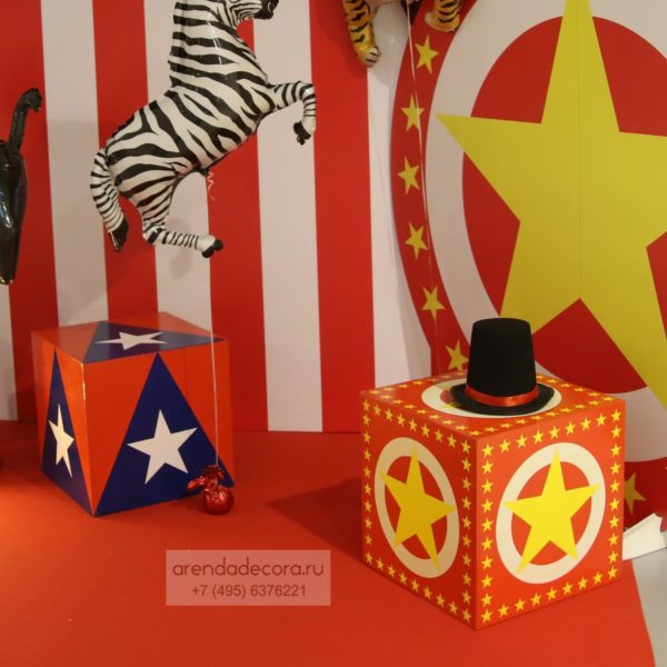 аренда декорации цирковая тумба