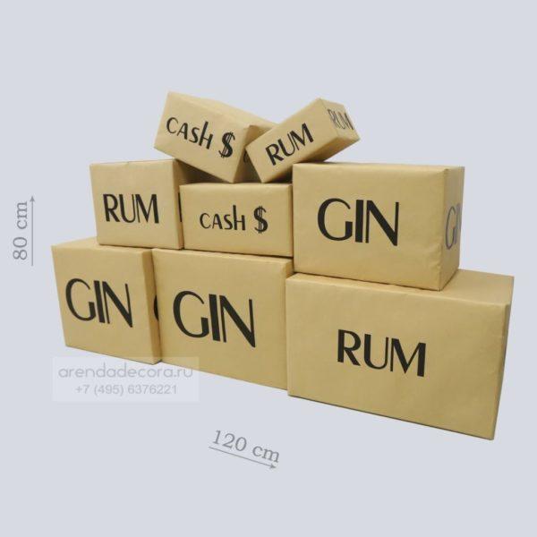 "Набор коробок ""Gin, Rum"""