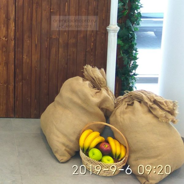 декорация мешок