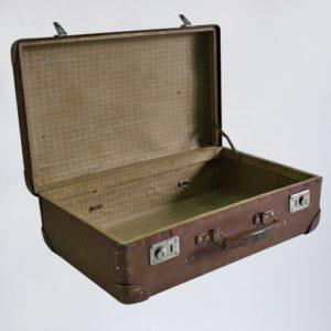 аренда чемодана