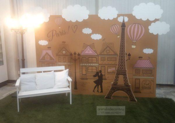 "Аренда фотозоны ""Париж"""
