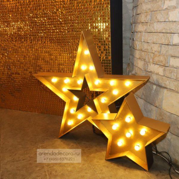 ретро звезда с лампочками