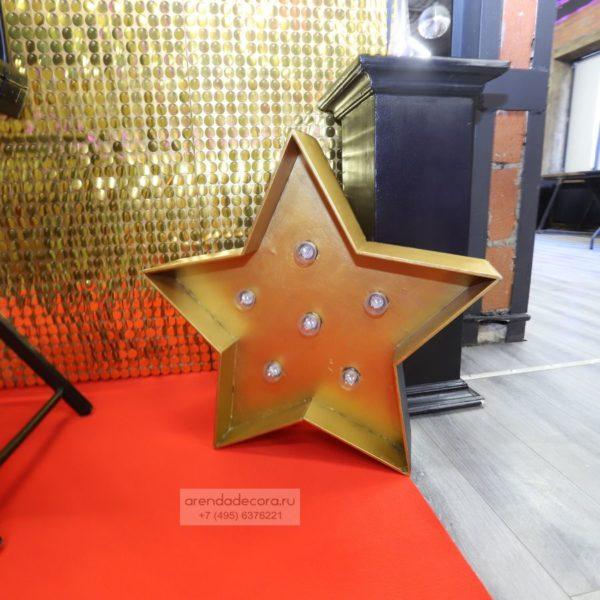 ретро звезда малая