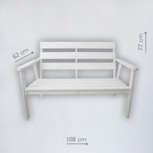 аренда белой скамейки