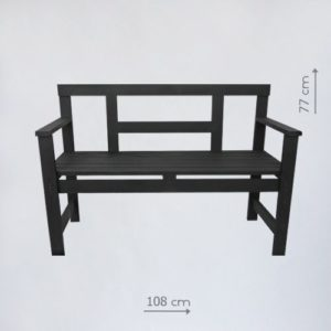 аренда черной деревянной скамейки