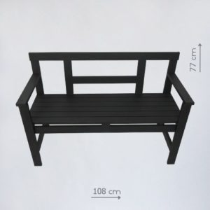 аренда деревянной скамейки