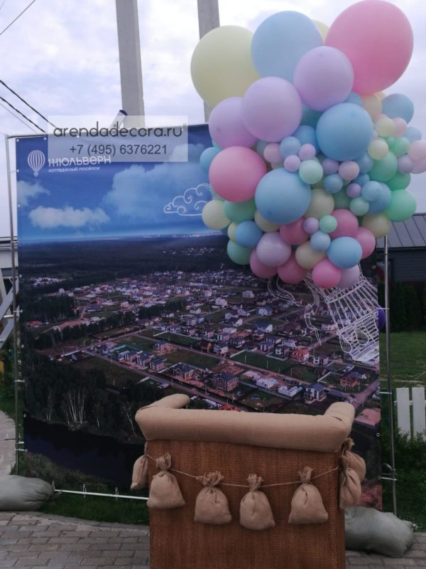 декорация корзина воздушного шара