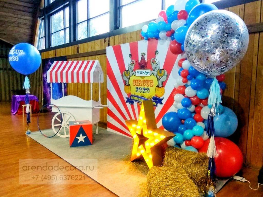 фотозона цирк