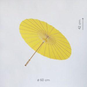 Бумажный зонтик желтый китайский