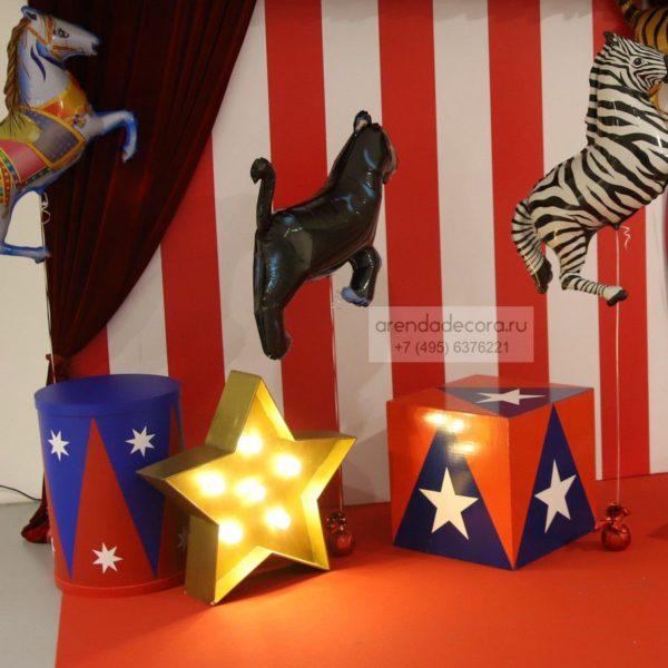 аренда бутафорской цирковой тумбы