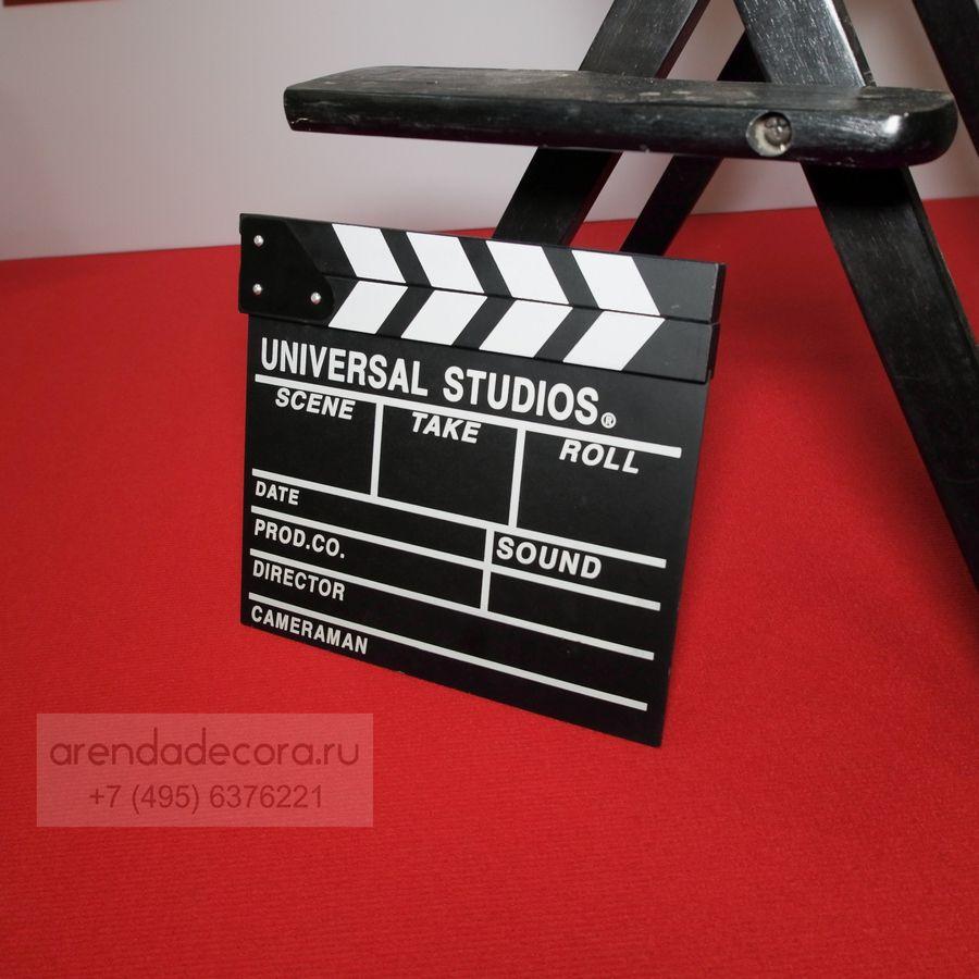 фотозона снимаем кино