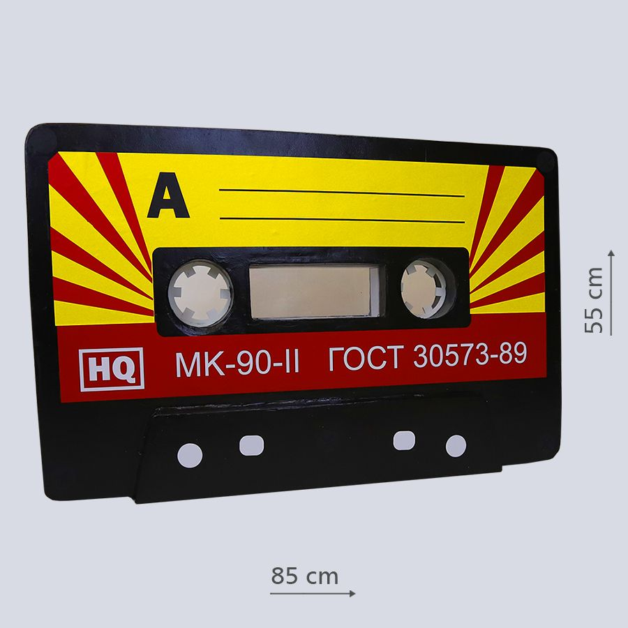 декорация аудиокассета