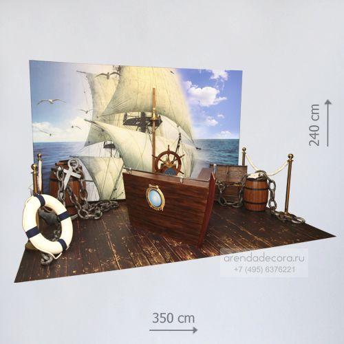 фотозона морская