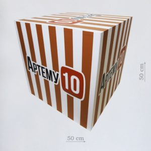 ютуб куб