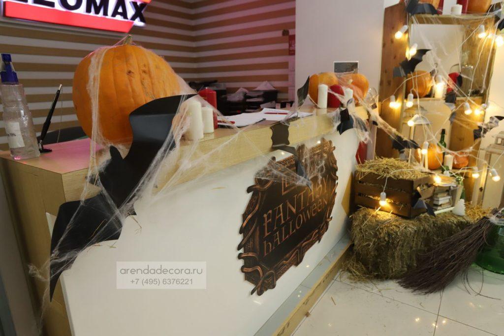 Оформление офиса на Хэллоуин