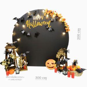 """Фотозона """"Хэллоуин"""""""