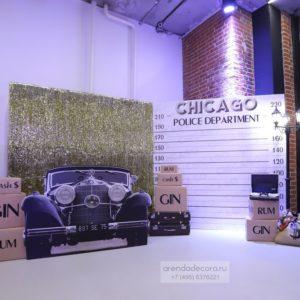 Фотозона в стиле Чикаго