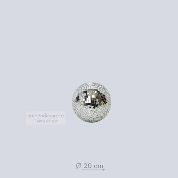 диско шар 20 см