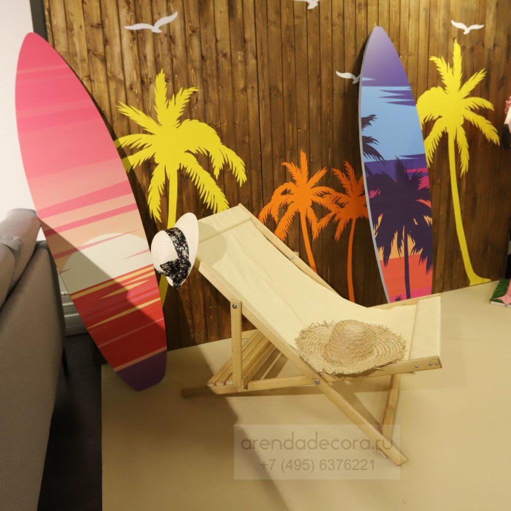 фотозона тропический пляж