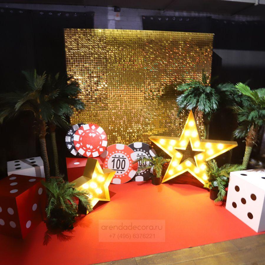 Фотозона с пайетками в стиле Casino