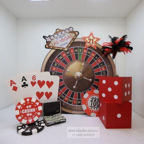 Фотозона Выездное казино