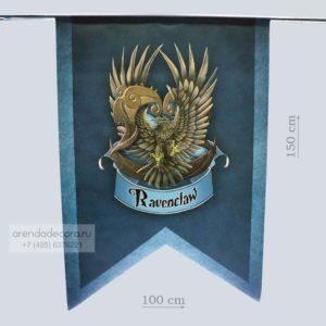"""Флаг факультета """"Когтерван"""""""