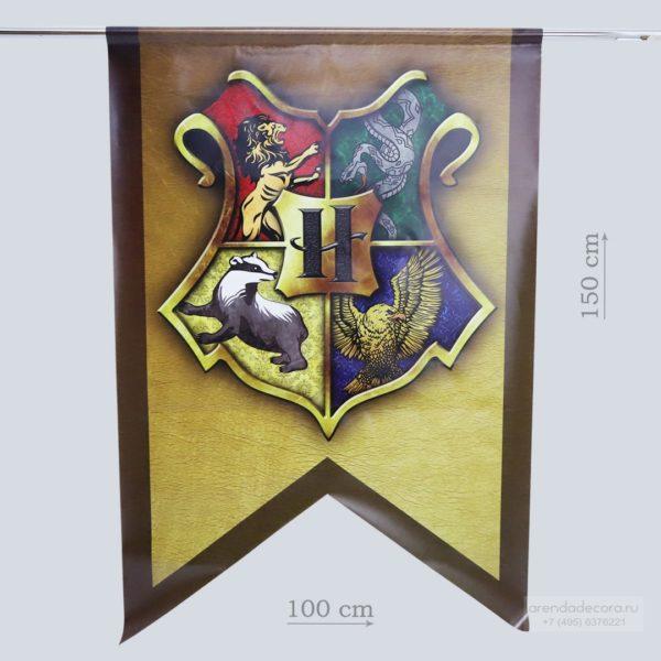 флаг хогвартс