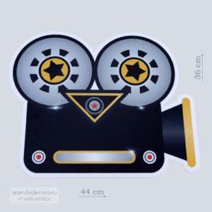 Кинокамера плоская из пенокартона