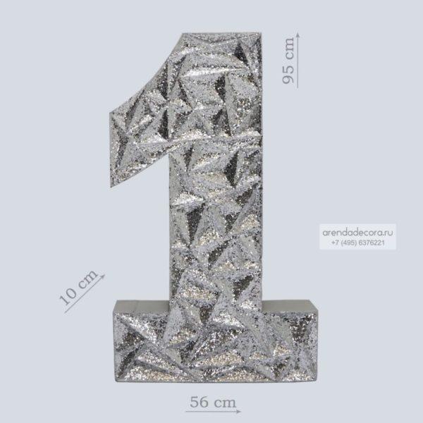 Цифра 1 полигональная