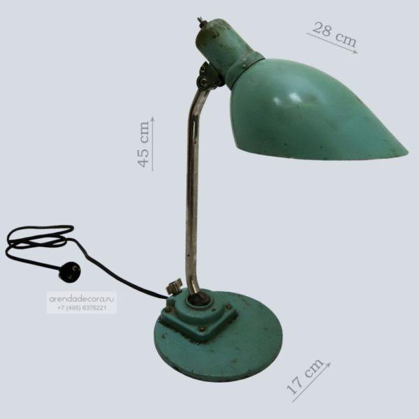 железная лампа СССР