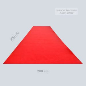 Красная ковровая дорожка