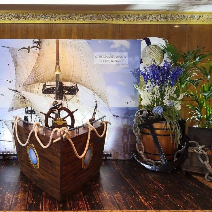 Декор в морском стиле