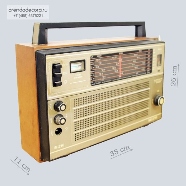 радиоприемник selena