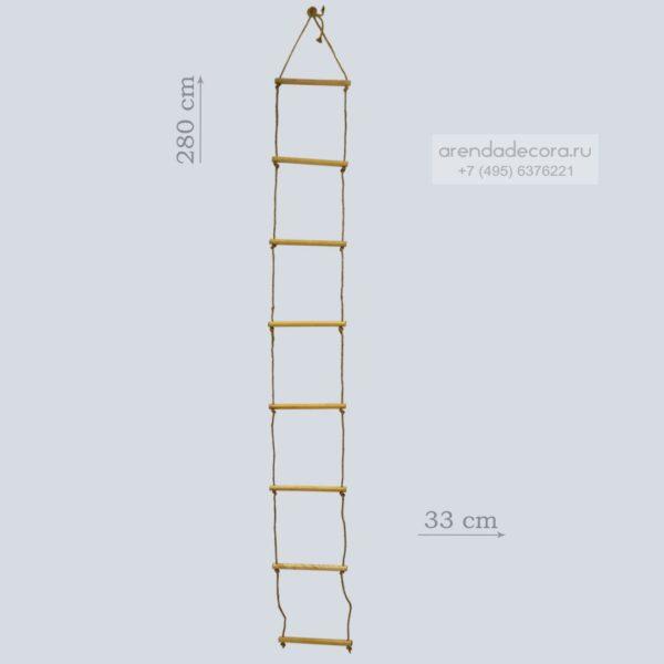 реквизит Веревочная лестница