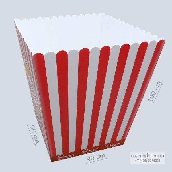 Коробка для попкорна