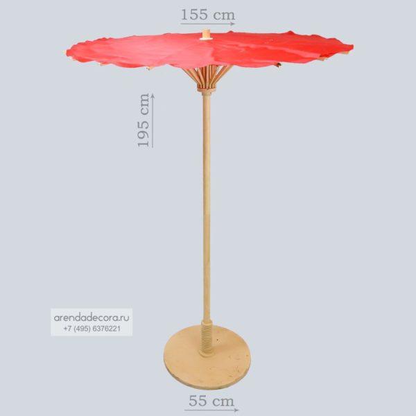 аренда китайского зонта